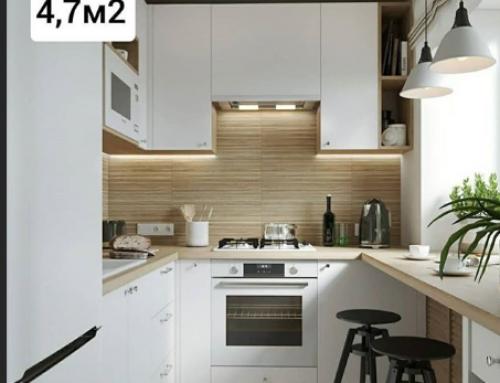 Кујна од 4.7m2